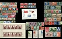 SAAR SAARGEBIET French Protectorate Stamps Postage Collection Mint NH LH Used