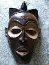 Old, rare and amazing large hand carved Congolese Tribal Mask - free shipping