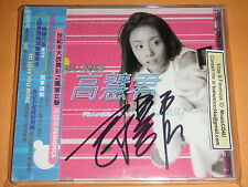 MusicCD4U VCD Francesca Kao Autograph Gao Hui Jun 認真的女人最美麗 高慧君 親筆簽名版