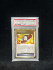 2015 Pokemon Japanese Trainers Mail 097/081 1st Edition XY Card PSA 10