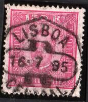 PORTUGAL N°:75 a VARIETY (perforation : 13/2)  -  USED-   - CV : 65 €