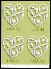 US 4271 Love Heart With Green 42c block (4 stamps) MNH 2008