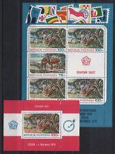 INDONESIE; Zonnebl.  933/934 (blok 32/33) POSTFRIS/**/MNH