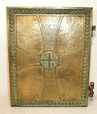 "Antique Church TABERNACLE DOOR, Heavy 20 lb BRASS, Amazing PATINA, 13.25""x 17"""