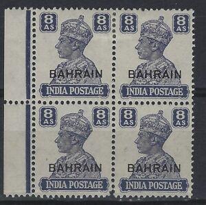 Bahrain SG 49 8a Slate Violet Mint Block of 4 Cat £15 each
