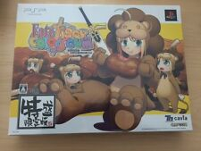 New PSP Fate/Tiger Colosseum Portable Limited Edition  Japan import