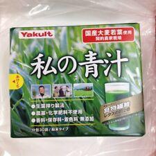 Yakult My Aojiru Barley Young Leaf 30pcs from Japan