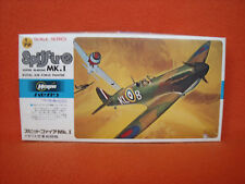 Hasegawa ® A011:250 Spitfire Mk.I Royal Air Force Fighter 1:72