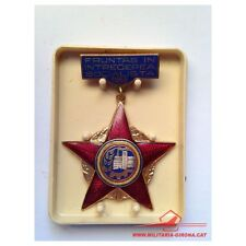 SOVIET USSR MEDAL ROMANIA LEADER IN THE SOCIALIST EMULATION BADGE,1968. WITH BOX