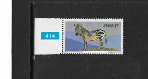 1980 SOUTH WEST AFRICA - Zebra -  Animal Study - Single Stamp - MNH.