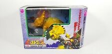Takara Transformers Beast Wars Neo Guiledart SEALED D-29