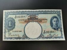 BOCOC Malaya 1941 $1 dollar E87/00 AEF
