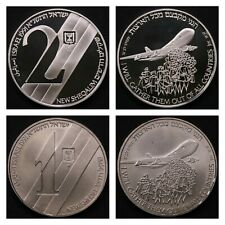 ISRAEL SILVER UNC 1 NEW SHEQEL COIN 1991 YEAR KM#218 IMMIGRATION