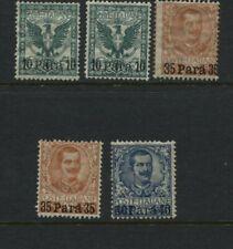 Italy Italien Offices in Turkey Turkei, Janina Epirus Greece Albania 1902 Issues