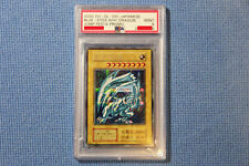 Yugioh Japanese【Blue-Eyes White Dragon】Secret Rare Jump Festa 2000 Promo PSA 9