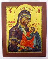 "Religious Icons Holy mother of God ""Assuage my sorrows"" Orthodox Hand painted 18"