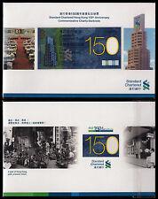 HONG KONG 150 DOLLARS (P296a) STANDARD CHARTERED150th ANNIVERSARY FOLDER UNC