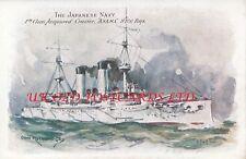 Japanese Navy - 1st Class Armoured Cruiser, ASAMA -  Odin Resenvinge