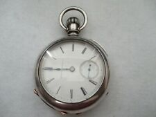 1182 ILLINOIS COLUMBIA POCKETWATCH 11 JEWEL SIZE 18 -HEAVY COIN SILVER CASE