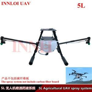 5L 5KG spraying gimbal system irrigation sprayer sprinkler for Agricultural UAV