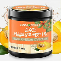 GNM 99.9% Wild Mango Seed Powder Weight Loss Diet Health SuperFood 100g 3.5oz