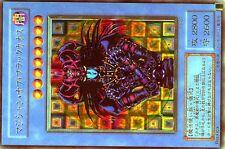 YUGIOH PROMO KONAMI STICKER ULTRA RARE HOLO N° P3-07 Magician Black Chaos