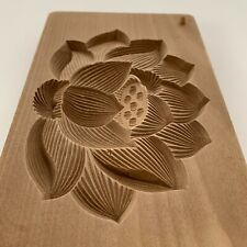 Antique JAPANESE KASHIGATA Mold HASU Flower Japanese Lotus Wooden Cake Mold HF01