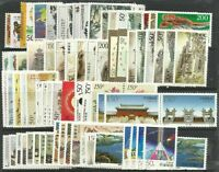 PR China 1997 Year set complete 23 sets + 5 M/S ALL MNH