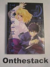 MANGA:  Lunar Legend Tsukihime Vol. 5 by Type Moon & Sasakishonen (Paperback)