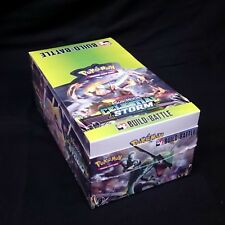 Pokemon Sun & Moon SM7 Celestial Storm Prerelease Kit 10ct SEALED DISPLAY BOX!!