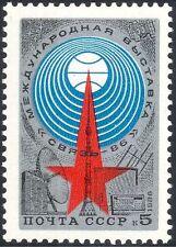 Russia 1986 Broadcasting/TV Tower/Radio Dish Aerial/Communications 1v (n44060)