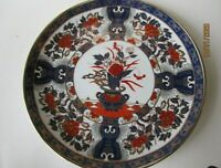 VINTAGE JAPAN IMARI 10 in Plate COBALT RUST AND GOLD PLATE