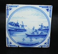 18th Century Antique Dutch Delft Tile - Fishing Scene - vgc