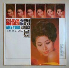 "Sealed Hong Kong Chinese Amy Ying Sings EMI 12""LP 甄秀儀 之歌 百代未開封黑膠唱片 S-CPAX-348"
