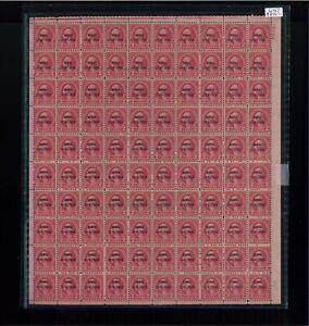 1928 États-unis Envoi Tampon #647 Plaque Numéro 19054 Mint Complet Feuille