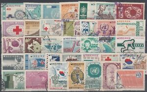 KOREA === ACCUMULATION OF EARLY STAMPS HIGH VALUE === VERY FINE USED QUALITY