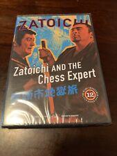 CHIKASHI MAKIURA - Zatoichi Blind Swordsman, Vol. 12 - Zatoichi And Chess Expert