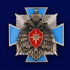Russian AWARD ORDER BADGE pin insignia - The cross of EMERCOM of Russia
