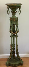 VINTAGE French Neoclassical Style Fern Pedestal Plant Stand Tall - 2 Available