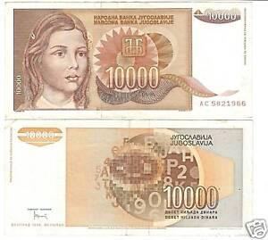 YUGOSLOVIA 10,000 DINARA~HIGH DENOMINATION~~FREE SHIP~~