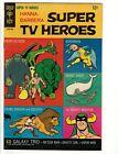 Hanna Barbera Super TV Heroes #1 NM
