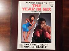 👄Playboy Presents Year In Sex 1988 Reviewed Special Edition Feb 89' Brand New👄