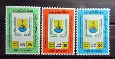 Kuwait 1988 insegnanti Society Set. Gomma integra, non linguellato.