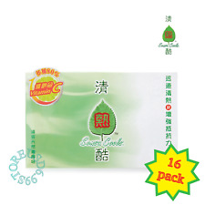 1 BOX 16 pack 清熱酷 Sensa Cools Heat and cool herbal heat powder