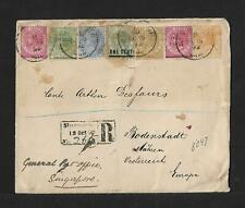 STRAITS SETTLEMENT SINGAPORE TO AUSTRIA GOLD MEDAL COVER 1892
