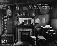 PINK FLOYD / THE LONELINESS OF THE LONG DISTANCE RUNNER 2CD 1975 Boston