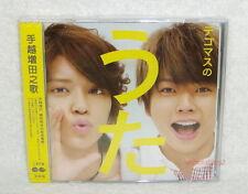 J-POP News Tegomass no Uta Taiwan Ltd CD+DVD+28P