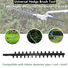1*50cm Universal Garden Hedge Trimmer Lawn Mower Trim Blade Trim the Twigs Blade
