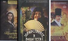THE BEST 3DVDs OF RUSSIAN COMEDY Language:RUSSIAN,SUBTITLES ENGLISH