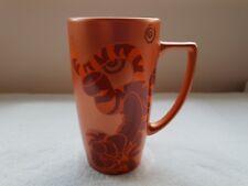 Disney Store Exclusive Tigger Bronze/Orange Collectible Latte Mug